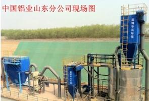 中国铝业山东公司除尘器安装现场