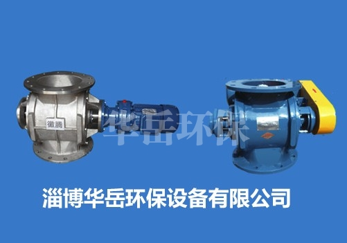 TBD标准型关风器